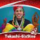 Tekashi 6ix9ine Chansons - Sans Internet Download for PC Windows 10/8/7