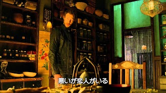 ロスト・ガール (字幕版) - トリックの苦悩