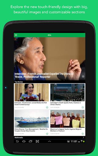 Radio Free Asia (RFA) 3.3.1 Screenshots 9