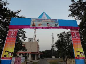 Photo: Main Gate