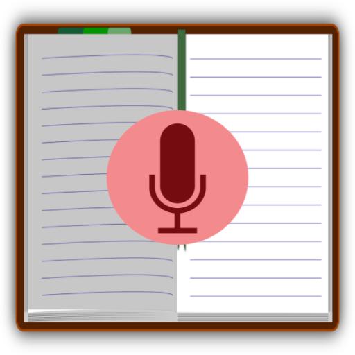 음성일기/녹음/일기/녹음일기