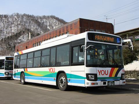 夕張鉄道 夕張支線代替バス 5061_101 新夕張駅にて