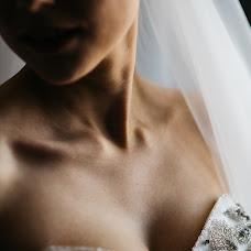 Hochzeitsfotograf Anna Radzhabli (radzhablifoto). Foto vom 06.06.2018