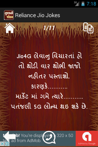 Gujarati Jokes screenshot 5