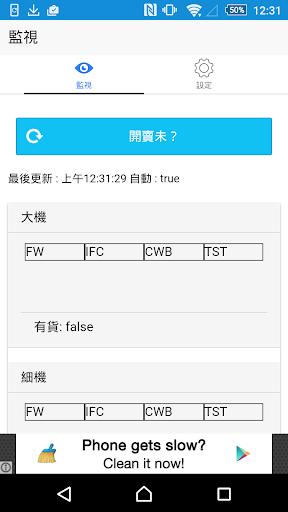 Cricinfo app 分享Cricinfo app簡述開心水族箱app 263筆1 4 ...