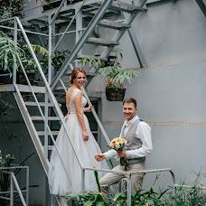 Wedding photographer Pavel Mara (MaraPaul). Photo of 16.11.2018