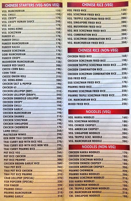 Hotel Grand menu 2