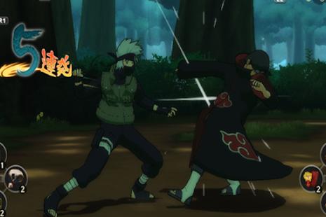 Hint Naruto - náhled
