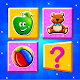 Kids Memory Puzzles - Matching Card (game)