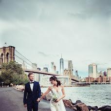 Wedding photographer Katerina Medovaya (MedowayaNYC). Photo of 26.03.2018