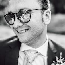 Wedding photographer Andrey Radaev (RadaevPhoto). Photo of 06.12.2017