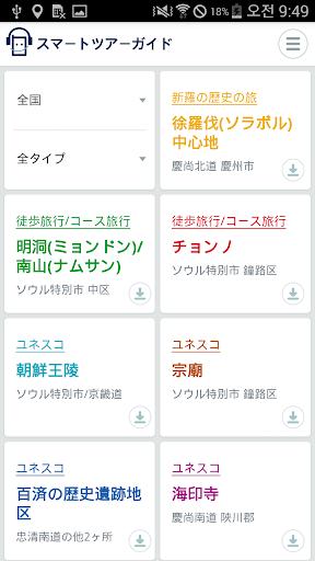 日本語能力試験-JLPT/N2