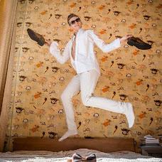 Wedding photographer Andrey Olkhovyy (Olhovyi). Photo of 14.09.2016