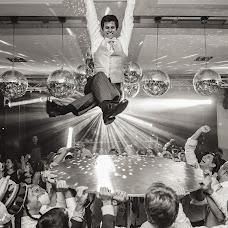 Fotógrafo de bodas Carlos Romero Moreno (CarlosRomeroMo). Foto del 26.10.2016