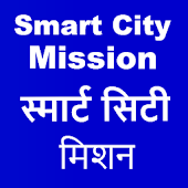 Smart City Mission - INDIA