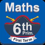 El-Moasser Maths 6th Prim. T1 APK