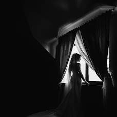 Svadobný fotograf Karina Klochkova (KarinaK). Fotografia publikovaná 26.01.2017