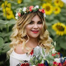 Wedding photographer Sofіya Yakimenko (sophiayakymenko). Photo of 31.07.2018