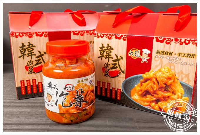 大頭韓式泡菜9
