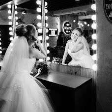 Wedding photographer Svetlana Pronchenko (prosvetart). Photo of 14.01.2018
