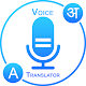 Download Voice Translator: Translate Voice in All Language For PC Windows and Mac