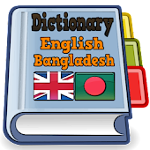 English Bangladesh Dictionary