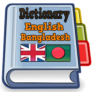 Download English Bangladesh Dictionary for PC