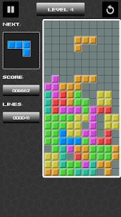 Download Brick Block For PC Windows and Mac apk screenshot 3