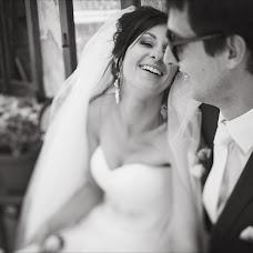 Wedding photographer Irina Lenko (irenLenk0). Photo of 24.07.2014