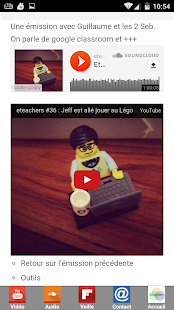 e-teachers- screenshot thumbnail