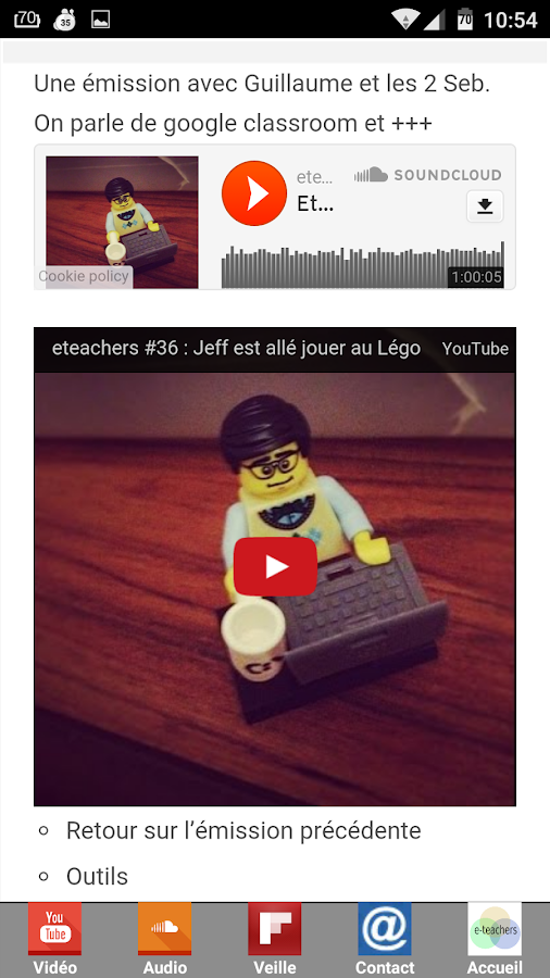 e-teachers- screenshot
