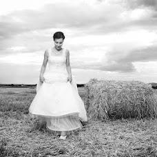 Wedding photographer Zdeněk Fiamoli (fiamoli). Photo of 05.02.2017