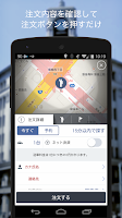 Screenshot of Nikko Taxi