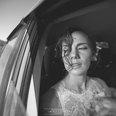 Wedding photographer Tatyana Cherevichkina (cherevichkina). Photo of 16.06.2014