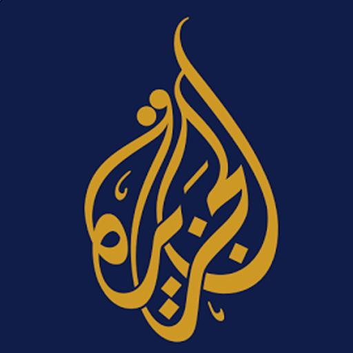Al Jazeera Arabic News