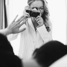 Свадебный фотограф Кристина Точилко (Tochilko). Фотография от 30.11.2018
