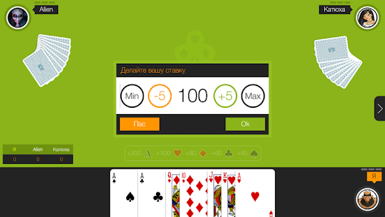 1000 (Thousand) Card game online and offline - náhled