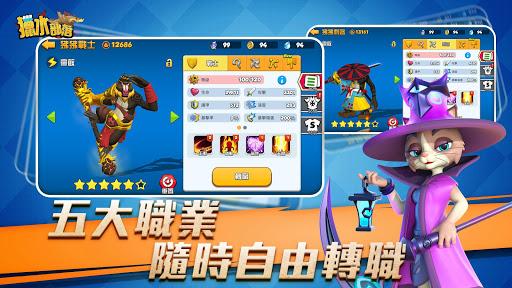 獵水部落 screenshot 3