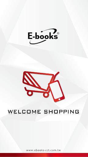 E-books 3C品牌館:手機行動購物商城,3C週邊好好買