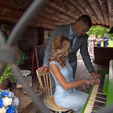 Wedding photographer Olesya Chuvasova (Chuvasova). Photo of 04.01.2018