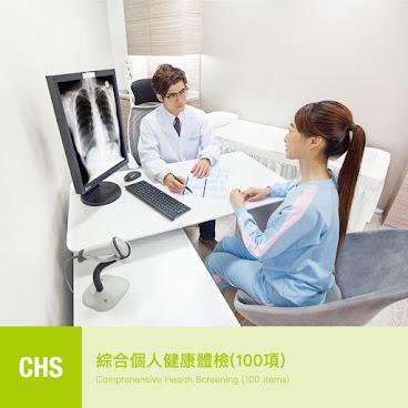 Comprehensive Personal Health Screening (100 items)
