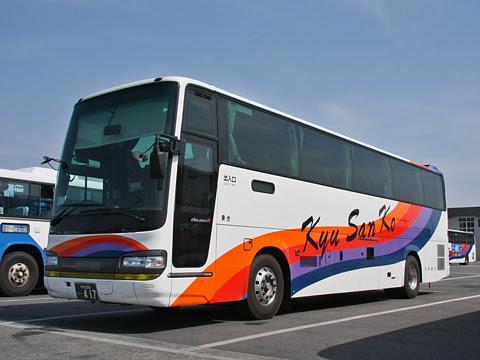 九州産交バス「フェニックス号」「なんぷう号」 ・417