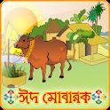 Eid-UL-Adha LWP (Eid Mubarak) icon