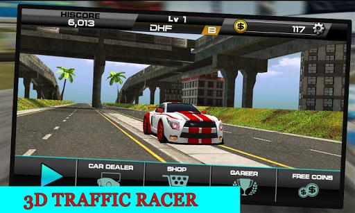 速度快的汽车速度赛