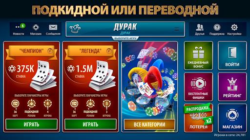 u0414u0443u0440u0430u043a u041eu043du043bu0430u0439u043d u043eu0442 Pokerist 36.0.0 screenshots 7