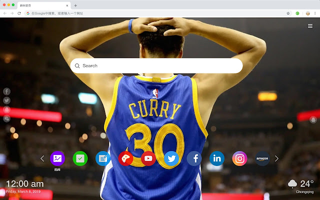 Stephen Curry New Tab NBA HD Wallpapers Theme