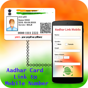 Link Aadhar Card to Mobile Number /SIM Card Online