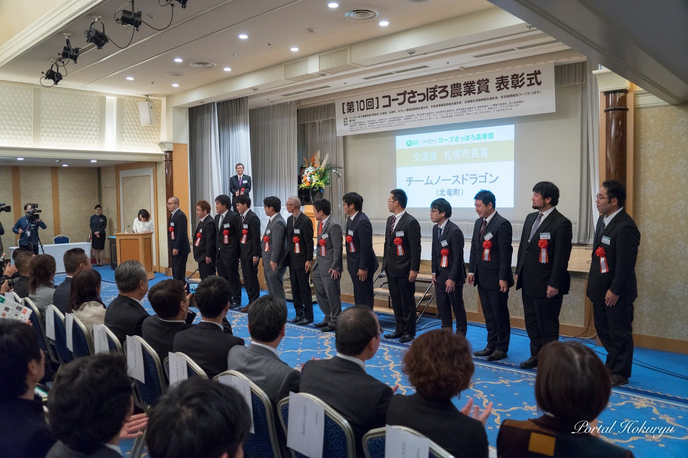 札幌市長賞:チームノースドラゴン (北竜町)