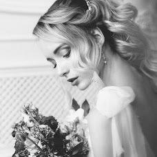 Wedding photographer Anna Marchenkova (AnnaMar). Photo of 26.04.2018