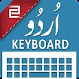 Urdu Keyboard 2020 - اردو کی بورڈ icon